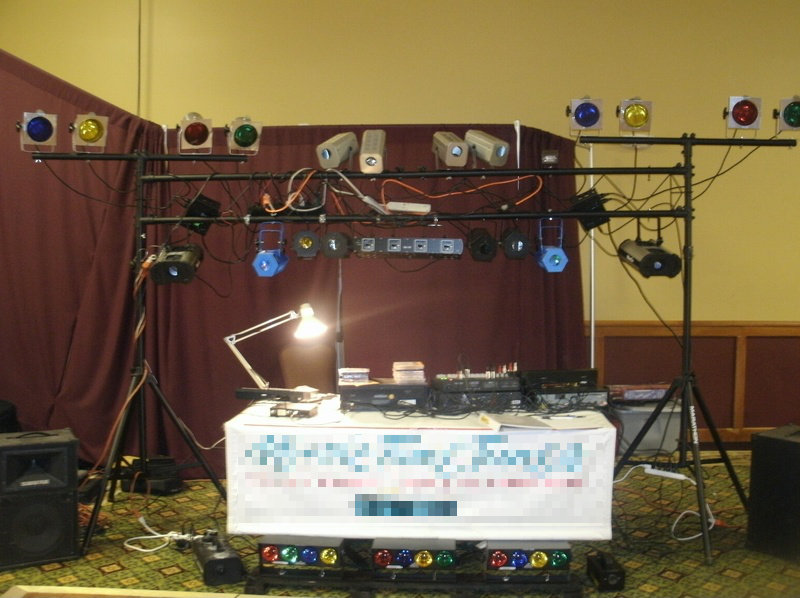 DJ amateur